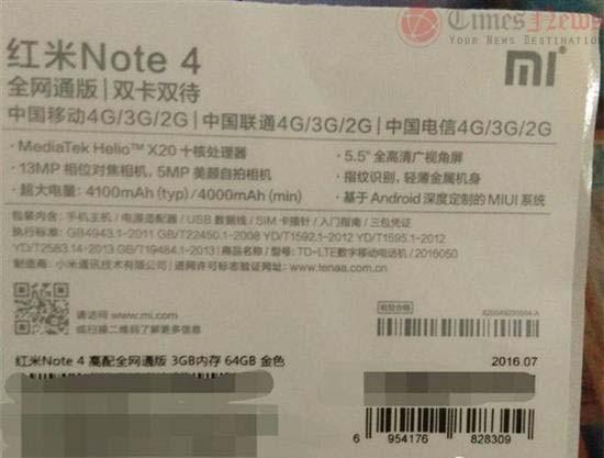 1471591495_retail-box-for-the-xiaomi-redmi-note-4.jpg