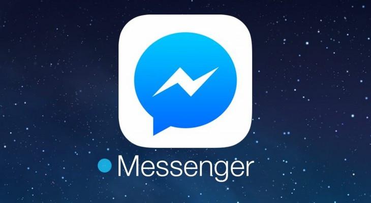1472590395_messenger.jpg