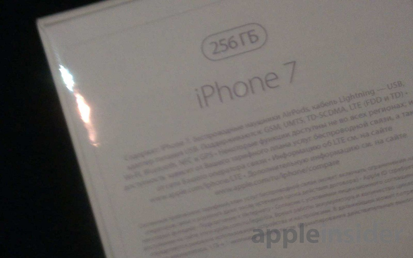 1472887760_images-allegedly-show-the-retail-box-of-the-iphone-7-in-russian.jpg