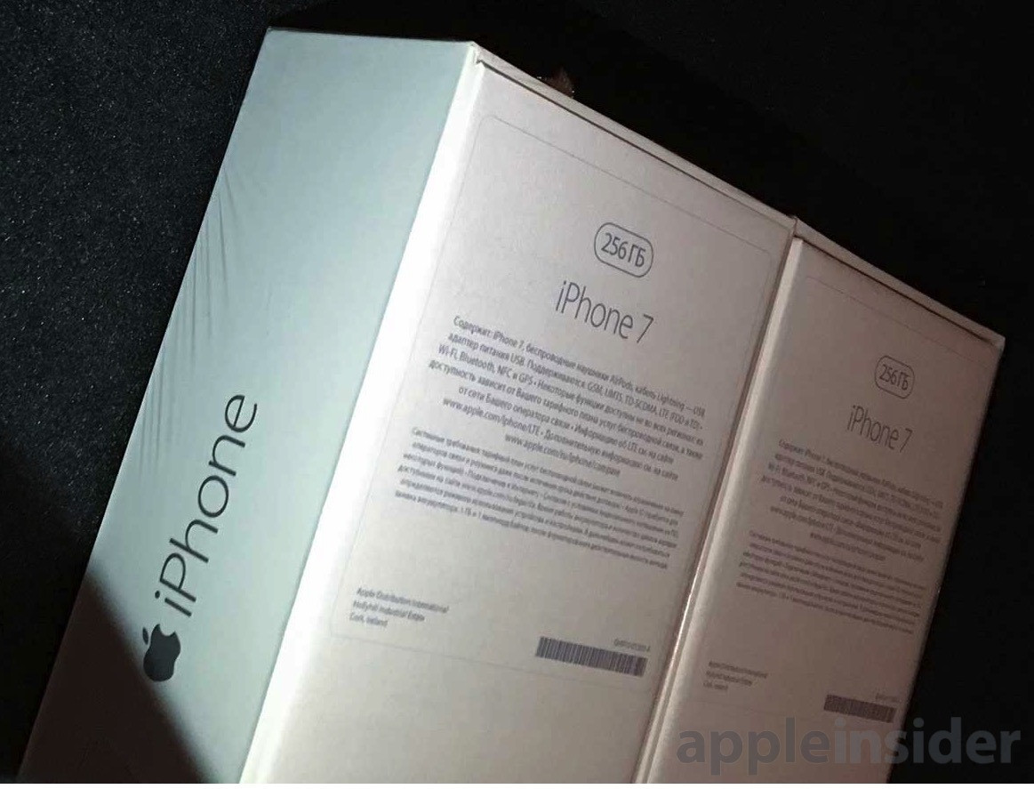 1472887828_images-allegedly-show-the-retail-box-of-the-iphone-7-in-russian-1.jpg