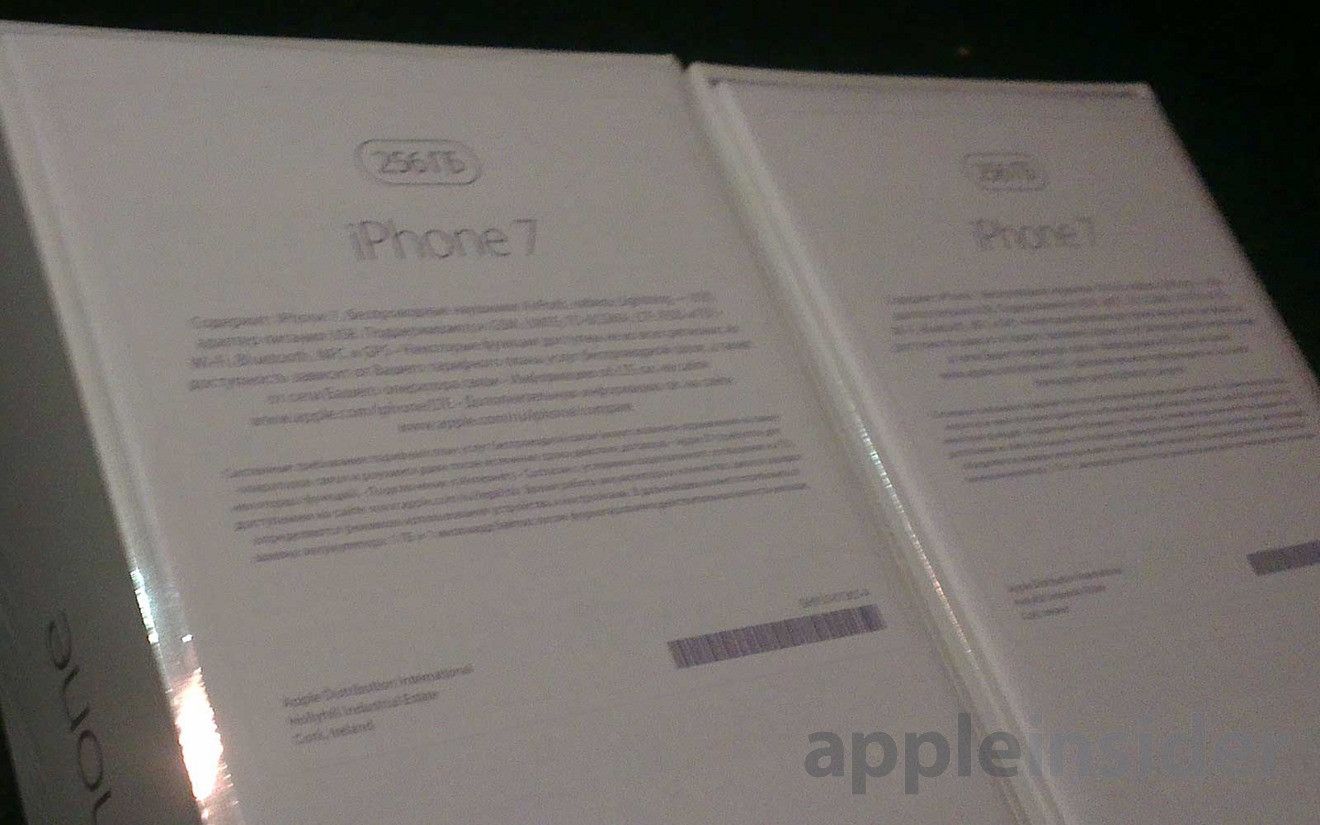 1472887848_images-allegedly-show-the-retail-box-of-the-iphone-7-in-russian-2.jpg