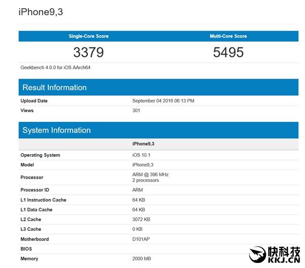 1473070431_iphone-7.jpg