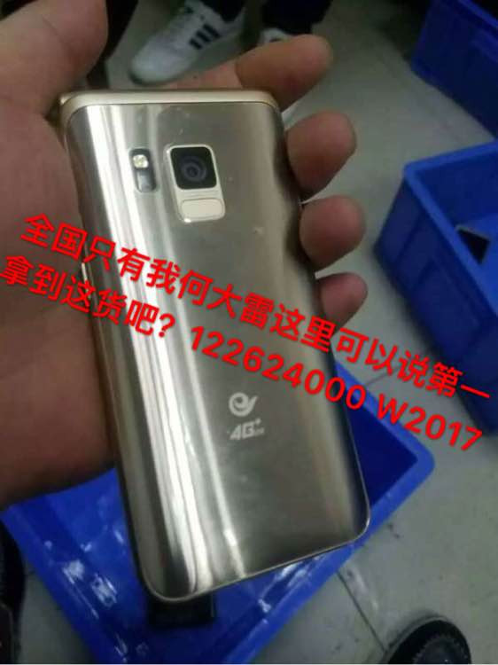 1474271961_more-leaked-images-of-samsungs-high-end-android-clamshell-1.jpg