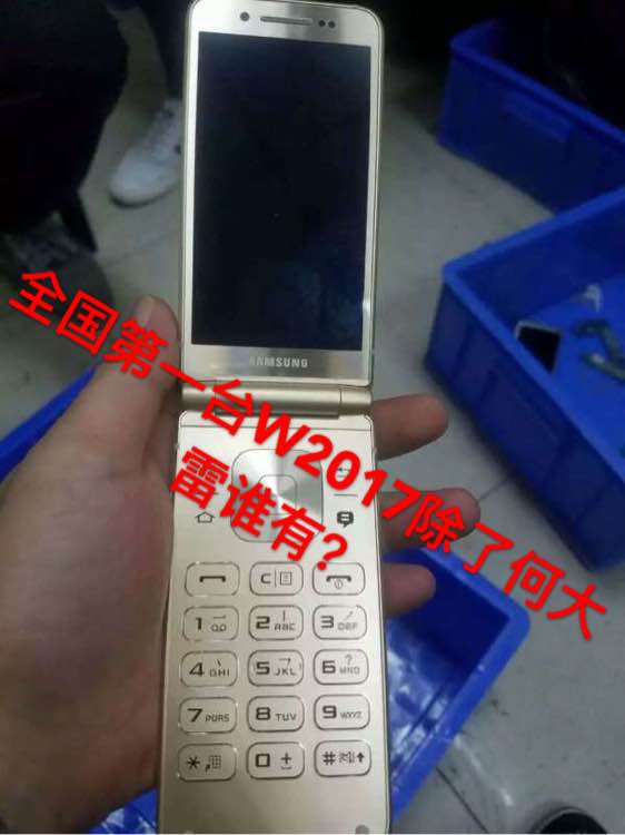 1474271978_more-leaked-images-of-samsungs-high-end-android-clamshell-3.jpg