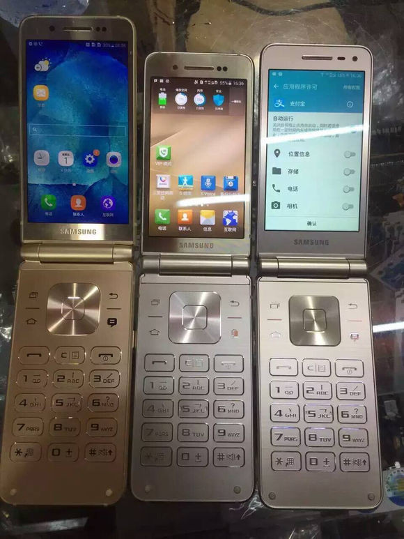 1474523273_photos-of-the-high-end-samsung-sm-w2017-android-powered-clamshell-1.jpg