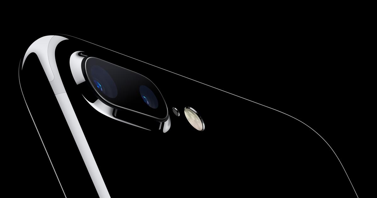 1475825044_iphone-7-turkcell-fiyat-kontrat.png