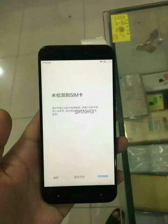 1476096678_xiaomi-5c-9.jpg