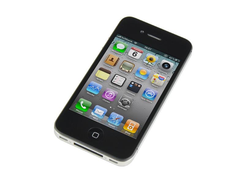 1476449143_iphone-4.jpeg