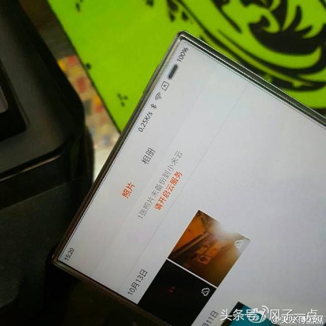 1476685158_live-images-leak-of-the-xiaomi-mi-note-2.jpg