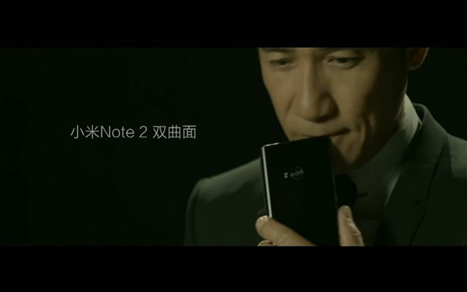 1477387169_xiaomi-mi-note-2-is-officially-announced-6.jpg