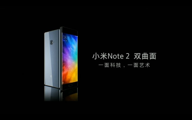 1477387180_xiaomi-mi-note-2-is-officially-announced-7.jpg
