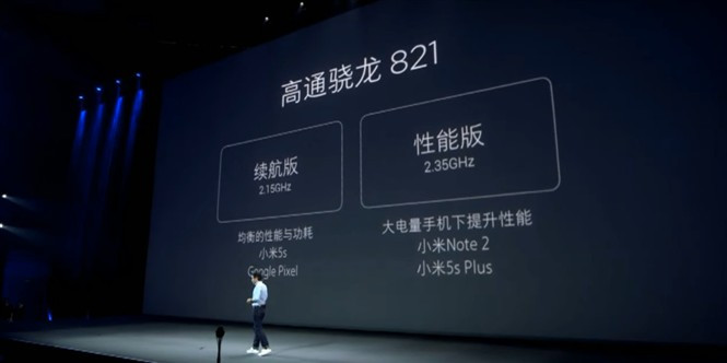 1477387198_xiaomi-mi-note-2-is-officially-announced-9.jpg