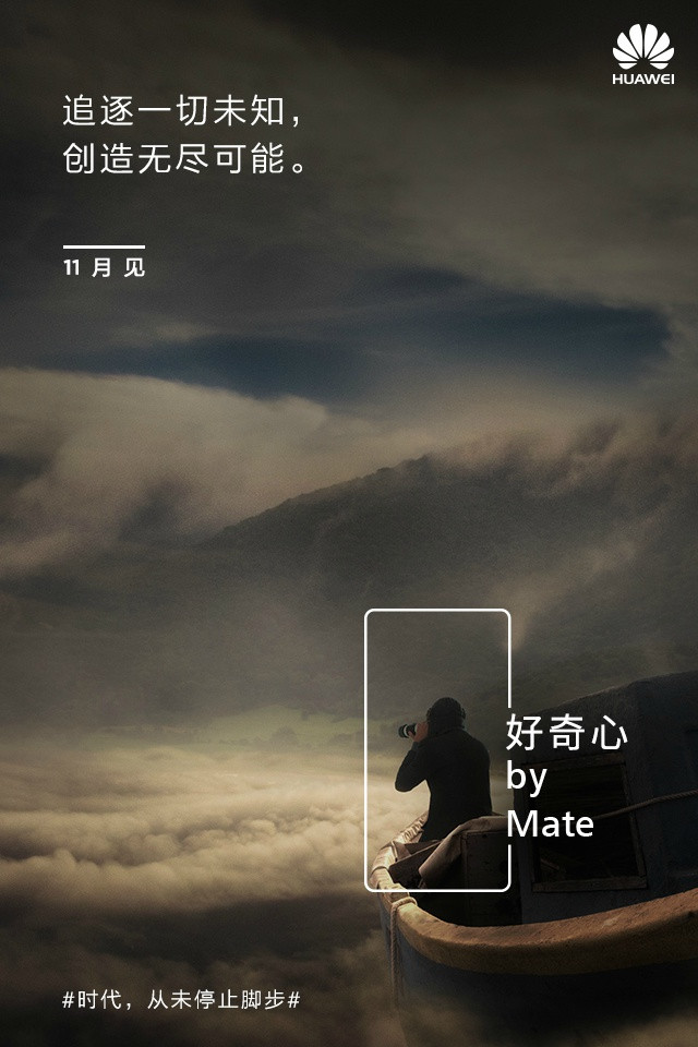 1477470748_huawei-mate-9-teaser-1.jpg