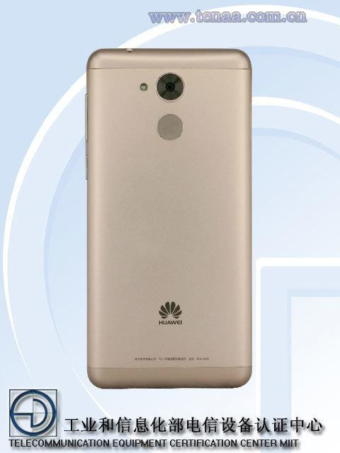 1477560244_china-bound-huawei-enjoy-6-is-now-official.jpg