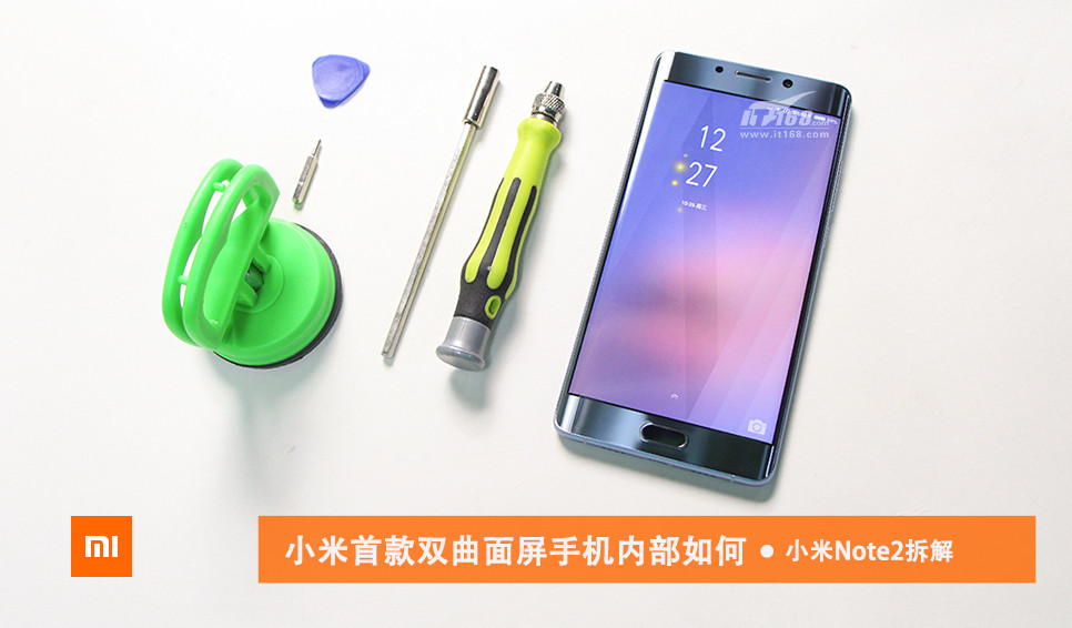 1477573112_xiaomi-mi-note-2-teardown-images.jpg
