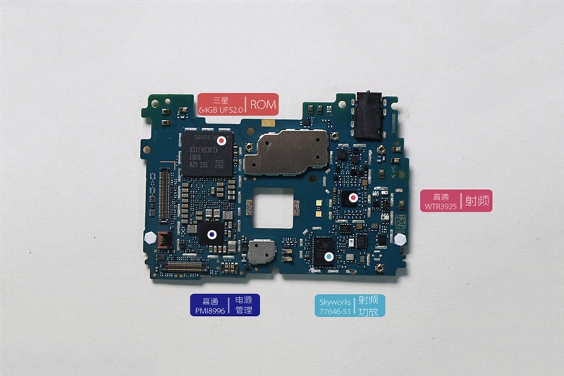 1477576770_xiaomi-mi-note-2-teardown-images.jpg