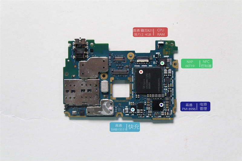 1477576803_xiaomi-mi-note-2-teardown-images-2.jpg