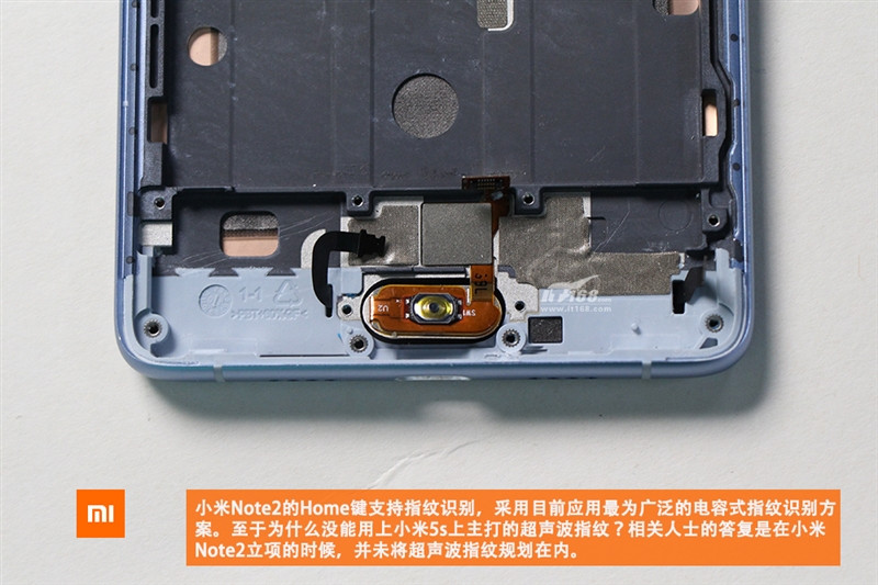 1477576820_xiaomi-mi-note-2-teardown-images-4.jpg
