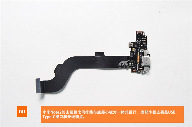 1477576830_xiaomi-mi-note-2-teardown-images-5.jpg