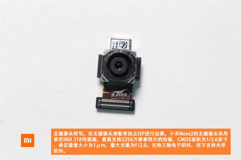 1477576838_xiaomi-mi-note-2-teardown-images-6.jpg