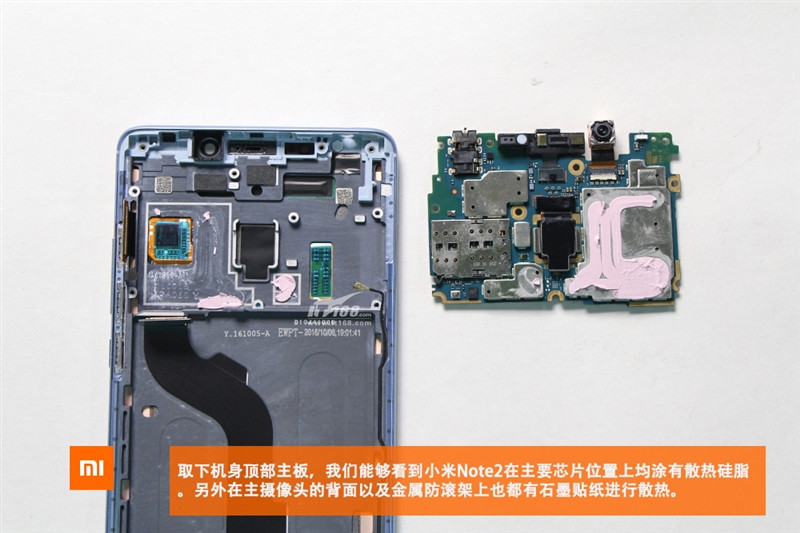 1477576868_xiaomi-mi-note-2-teardown-images-9.jpg