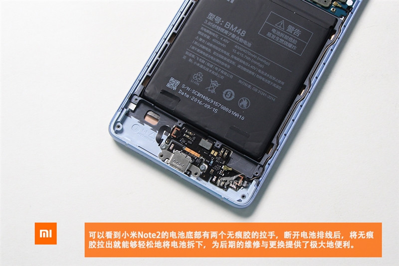 1477576878_xiaomi-mi-note-2-teardown-images-10.jpg