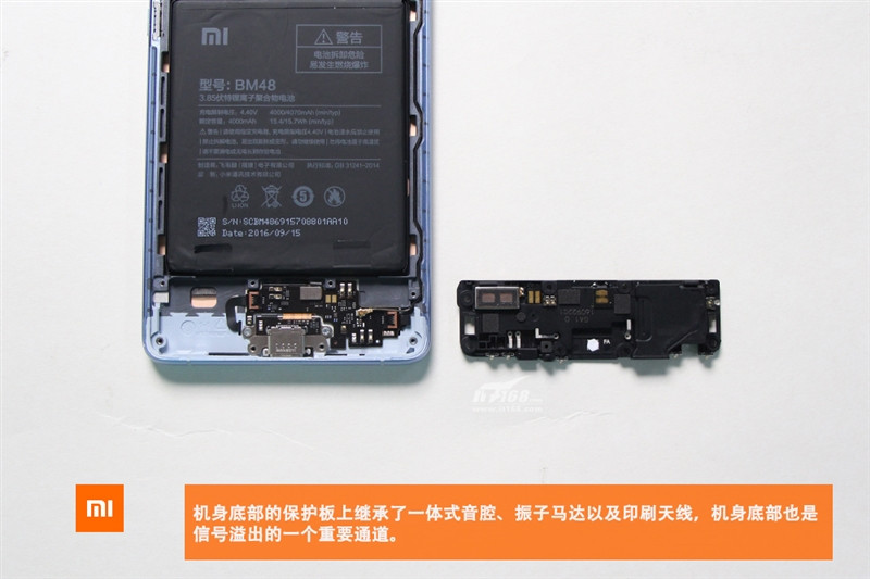 1477576888_xiaomi-mi-note-2-teardown-images-11.jpg