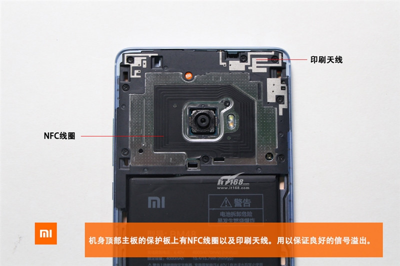 1477576900_xiaomi-mi-note-2-teardown-images-12.jpg