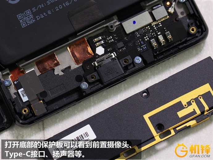 1478084278_mi-mix-teardown-8.jpg