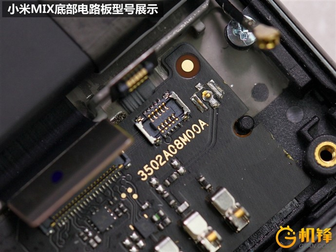 1478084426_mi-mix-teardown-20.jpg