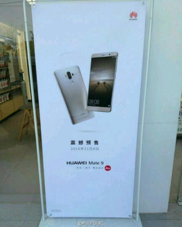 1478172914_promotional-posters-appear-for-the-huawei-mate-9-calling-for-pre-sales-on-november-4th.jpg