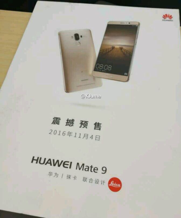 1478172977_promotional-posters-appear-for-the-huawei-mate-9-calling-for-pre-sales-on-november-4th-1.jpg
