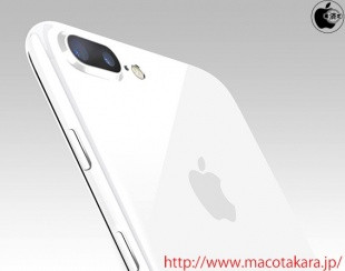 1478527609_jet-white-iphone-7.jpg