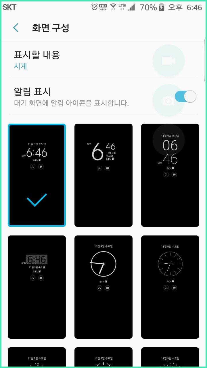 1478780233_galaxy-s7-edge-android-nougat-update-beta-1.jpg