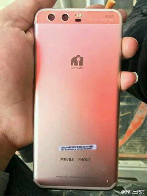 1479284045_hoto-allegedly-shows-the-back-and-front-of-a-prototype-for-the-huawei-p10-1.jpg
