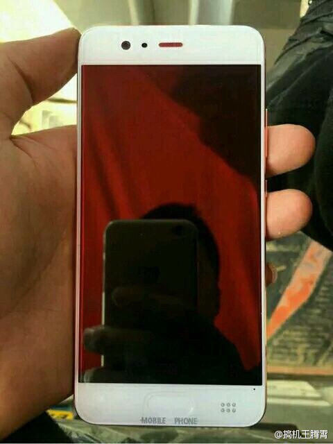 1479284065_hoto-allegedly-shows-the-back-and-front-of-a-prototype-for-the-huawei-p10.jpg