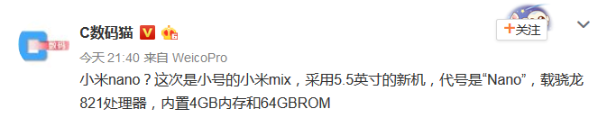 1479451602_rumor-has-xiaomi-producing-a-smaller-5.5-inch-version-of-the-mi-mix.jpg