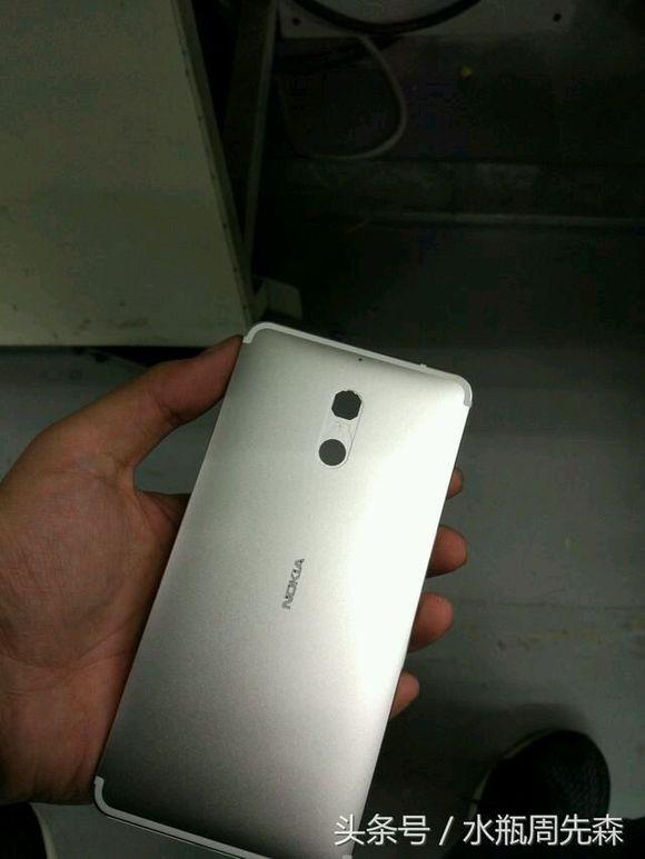 1479675357_nokia-android-4.jpg