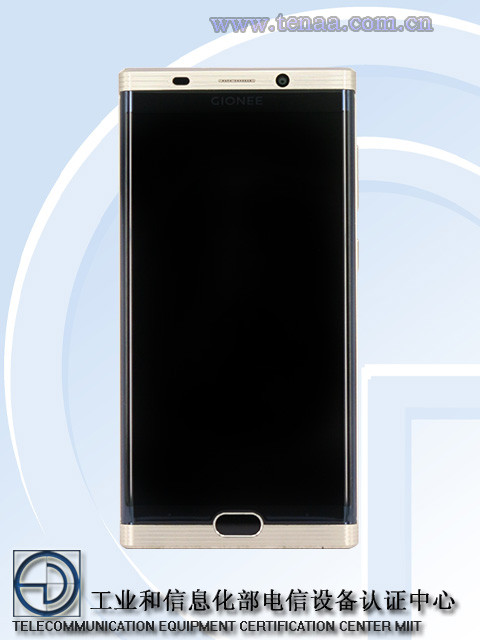 1479802228_the-gionee-m2017-is-certified-in-china-by-tenaa-nbsp-1.jpg