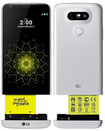 1480151371_lg-g6-g5-modular-01-1.jpg