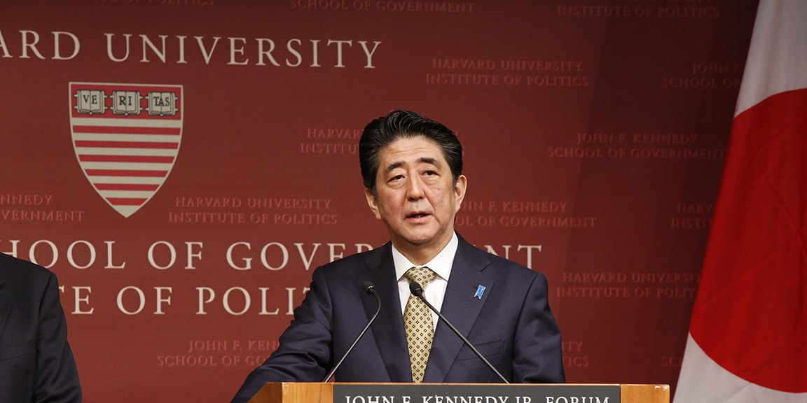 1480404917_japanese-prime-minister-shinzo-abe-gave-a-speech-at-the-institute-of-politics-iop-harvard-univers.jpeg