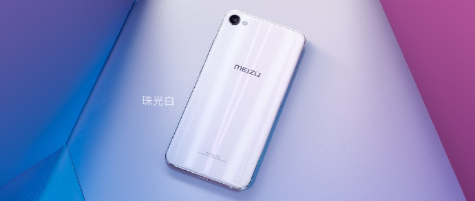 1480518055_the-meizu-m3x-in-pearl-white.jpg