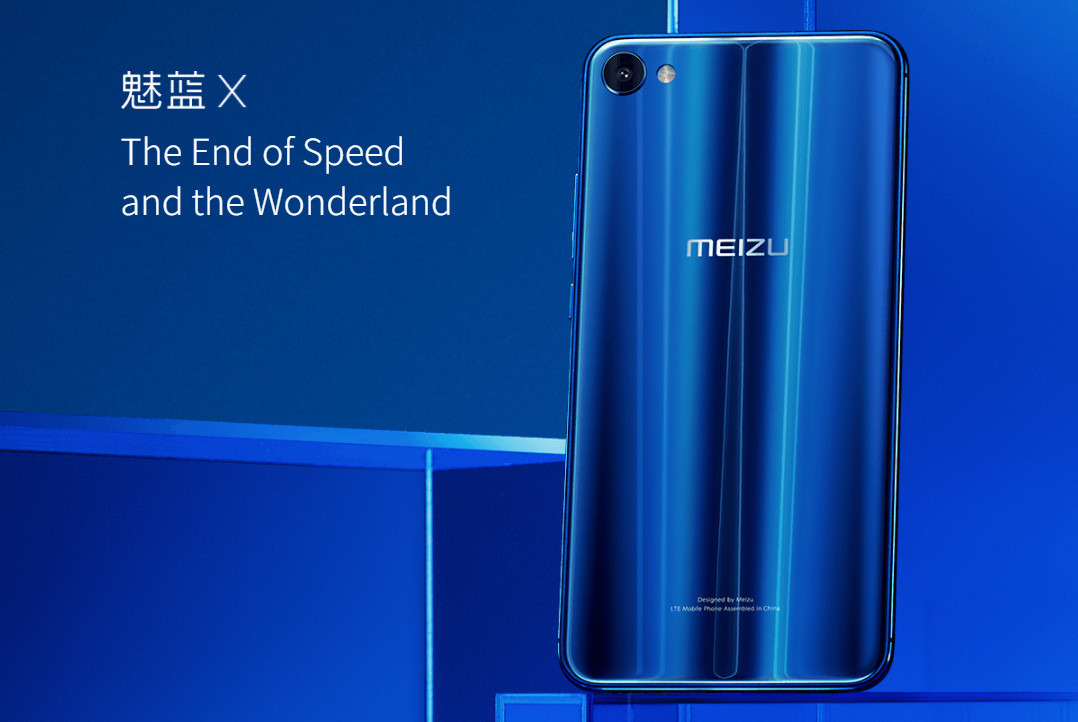 1480518083_the-meizu-m3x-will-have-its-first-flash-sale-on-december-8th.jpg