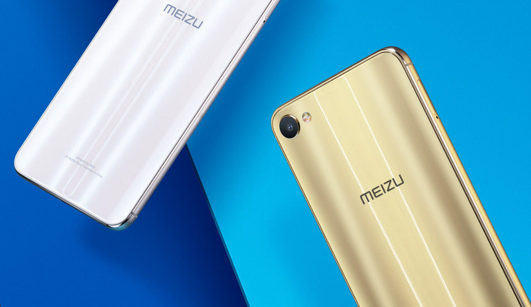 1480518103_the-meizu-m3x-will-have-its-first-flash-sale-on-december-8th-1.jpg