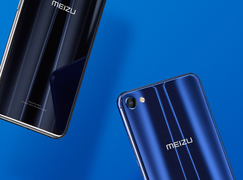 1480518114_the-meizu-m3x-will-have-its-first-flash-sale-on-december-8th-2.jpg