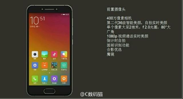 1482404012_xiaomi-mi-s-leak2.jpg