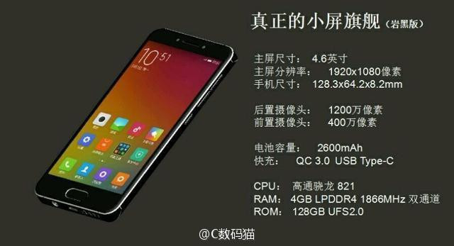 1482404047_xiaomi-mi-s-leak.jpg