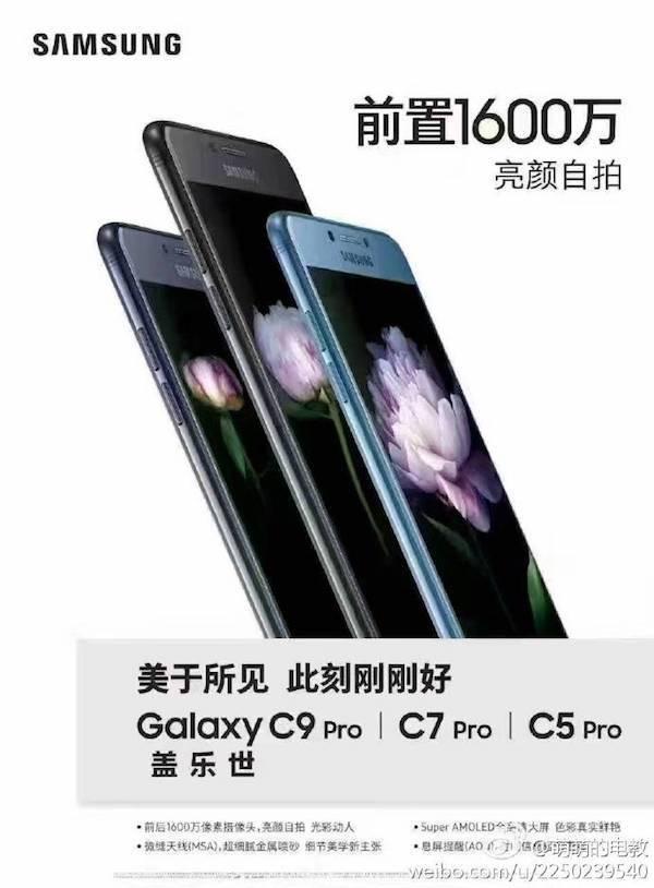 1484119381_samsung-galaxy-c5-c7-c9-pro.jpg
