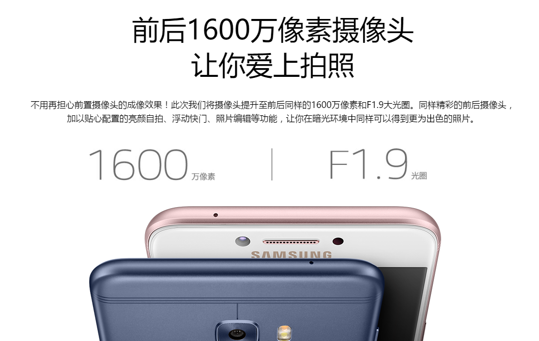 1484389790_images-of-the-samsung-galaxy-c7-pro-appear-on-samsungs-website-in-china-2.jpg