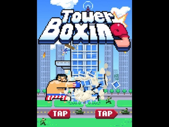 1484565019_tower-boxing.jpg